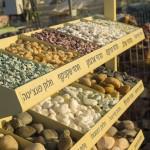 כפר הסלעים מבית סלעים.קום, חיפויי קרקע מישראל, חיפויי קרקע מהעולם
