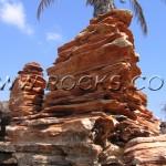 סלעים מיוחדים